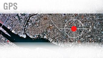 Comprar Plataforma de monitoreo GPS