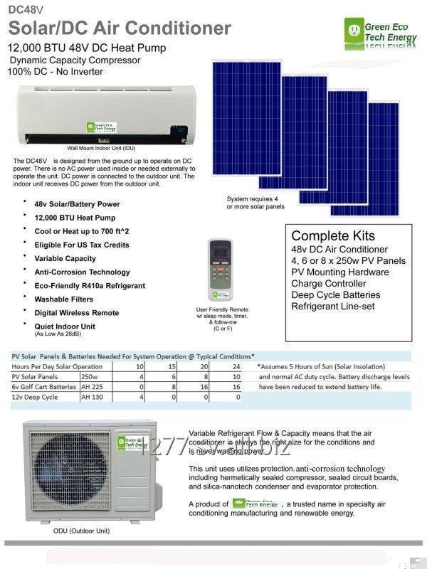 Comprar Aire acondicionado Solar