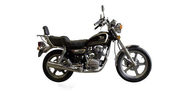 Comprar Motocicleta Honda V Men