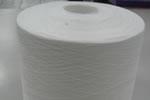 Comprar Hilo Spun Polyester