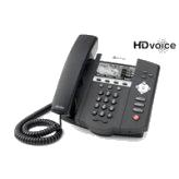 Comprar Telefono IP 450 Marca: Polycom