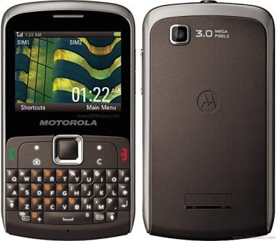 Comprar Teléfono Móvil Motorola EX115