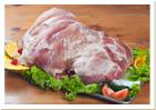 Comprar Carnicería La Comadre