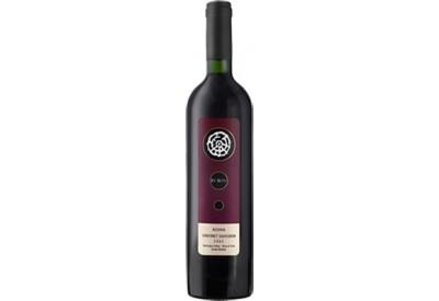 Comprar Vino In Situ Reserva Cabernet Souvignon