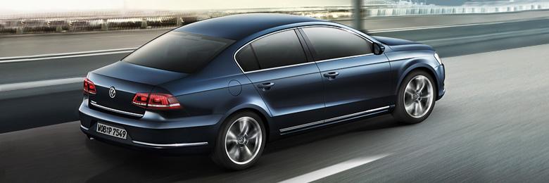 Comprar Nuevo Volkswagen Passat