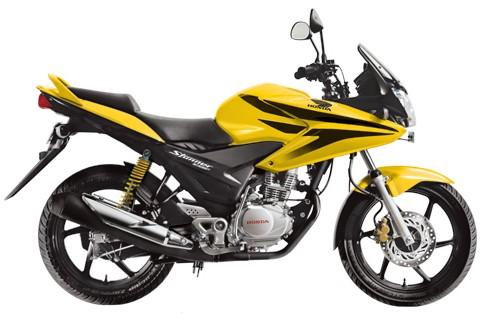 Comprar Motocicleta Honda Stunner -125