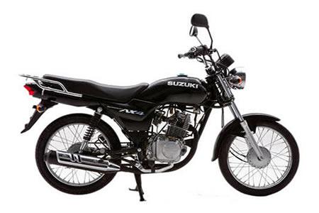 Comprar Motocicleta Suzuki AX 4