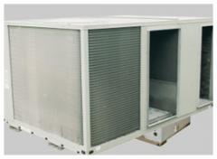 Sistemas centrales de Aire Acondicionado tipo