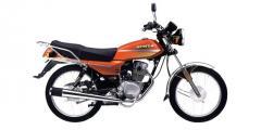 Motocicleta Honda CGL 125