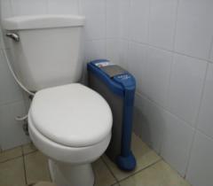 Sistema de Higiene Femenina