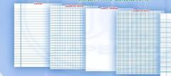 Cuaderno Engrapado 100-200