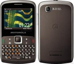 Teléfono Móvil    Motorola EX115