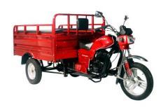 Motocicleta Yumbo Cargo 150