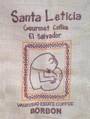 Café Verde Saco de 69 Kg