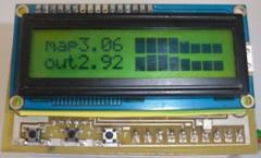 Microcontroller EFIE Lin Bus
