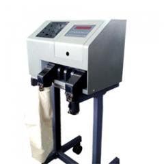 Clasificadora de monedas CDM modelo CDM-660