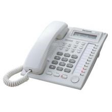 Teléfonos alámbricos e inalámbricos