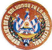 Escudo de El Salvador - Grande