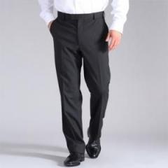Pantalon casual para empresas