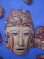 Mascara de Jaguar gigante
