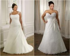 Wedding Dresses for Plus Size Bride