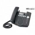 Telefono IP 450    Marca: Polycom
