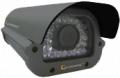 Camara Bullets    Marca: Quaddrix.  Modelo: QT-890/WDR/VR/IR